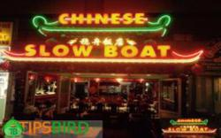 Slow Boat - Chinese Costa Teguise Takeaway