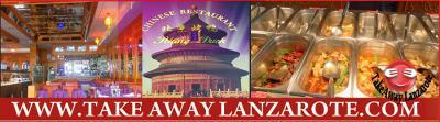 1476698563_pekingDuckChineseRestaurant_TakeawayLanzarote.jpg