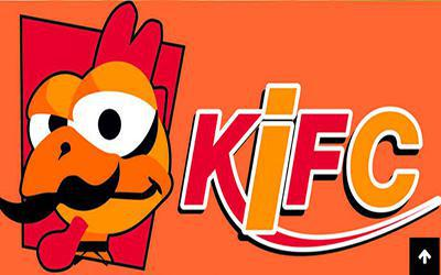 KIFC Chicken Roaster (Kirikiri) Playa Blanca Lanzarote
