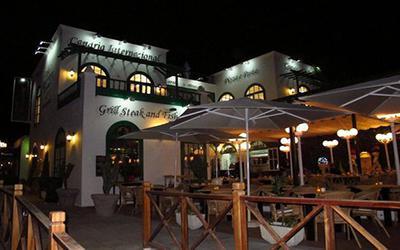 1480254361_pablo-s-restauranteCostaTeguiseLanzarote.jpg'