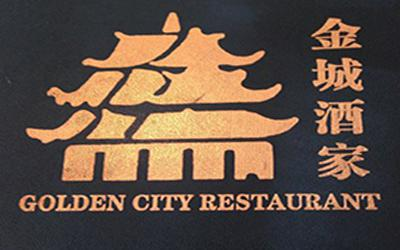 Golden City - Chinese Costa Teguise Takeaway