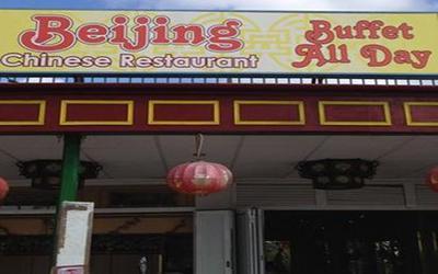1477108006_beijing-restaurantCostaTeguiseLanzarote.jpg'