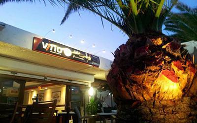 1479912466_vinoLanzaroteRestaurantPuertodelCarmen.jpg'