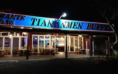 Tiananmen Restaurante Chino Buffet Lanzarote Costa Teguise